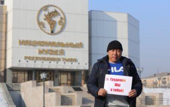Заявление Тувинского республиканского отделения КПРФ в защиту П.Н. Грудинина.