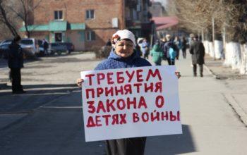 Защитим социально-экономические права граждан! Серия одиночных пикетов в Кызыле.