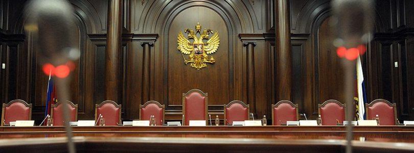 В.Г. Соловьев: Конституционный Суд уклонился от рассмотрения вопроса о законности пенсионной реформы.