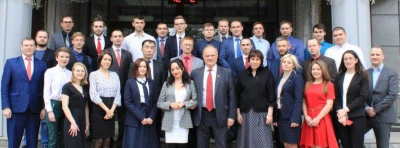 Г.А. Зюганов встретился со слушателями учебного центра ЦК КПРФ, осуществляющими работу в соцсетях.