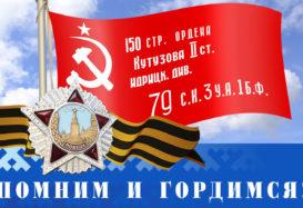 Руки прочь от красного знамени и полководцев победы! Заявление Президиума ЦК КПРФ