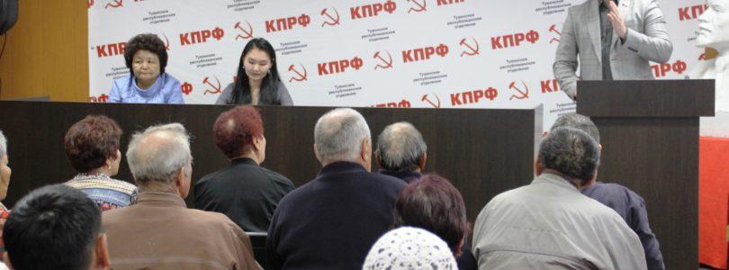 Работа продолжается, курс к победе коммунизма.