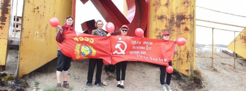Коммунисты Ау-Довурака: «Серп и молот — символ героических побед советского народа!»