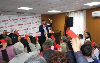 Прошла XVII внеочередная конференция Тувинского республиканского отделения КПРФ.