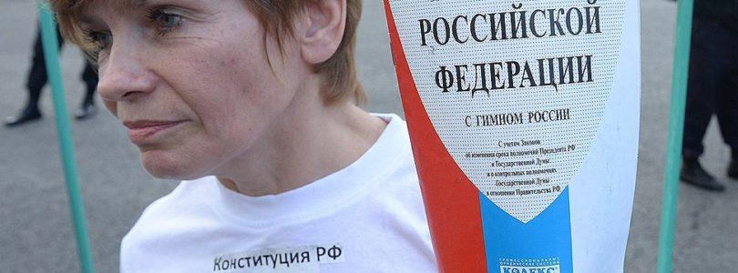 Коммунистам Тувы Мэрия Кызыла не согласовала массовый пикет в поддержку П.Н.Грудинина.