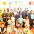 Даря тепло и заботу — День защиты детей