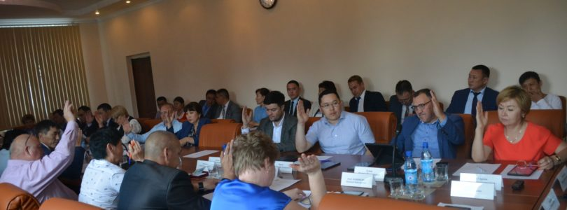 Состоялась 10-ая очередная сессия Хурала представителей города Кызыла.