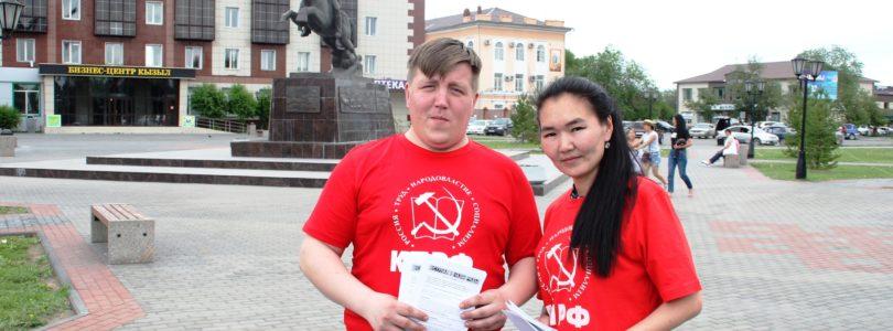 Комсомольский «Красный патруль» в Кызыле.