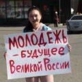 Коммунисты о ситуации в регионе: говорит комсомол!