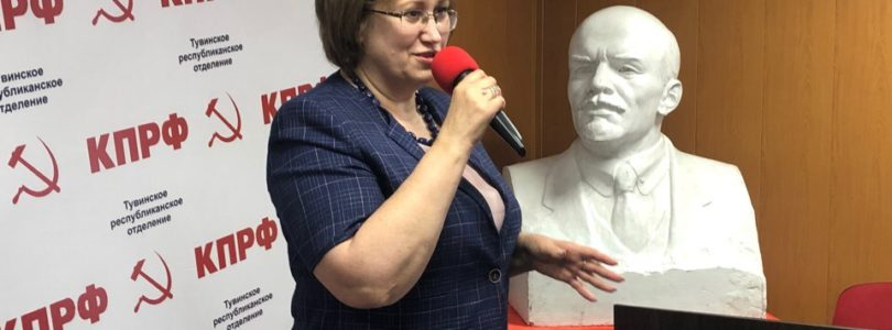 Вера Ганзя — коммунистам Тувы: бороться и побеждать!
