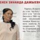 КЕНЕН Зинаида Дажыевна — кандидат в депутаты Верховного Хурала РT (Территориальная группа № 11. Округ «Чаа-Хольский»)