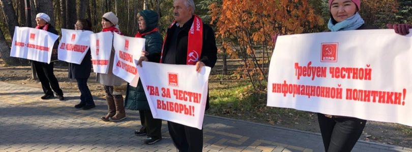 Мы – за честные выборы и чистые выборы! Олег Фортуна должен уйти в отставку!