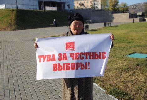 В чём сила, брат? Сила — в правде! Одиночные пикеты коммунистов Кызыла.