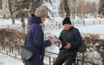 «Красная Тува» в руках трудящихся Кызыла!