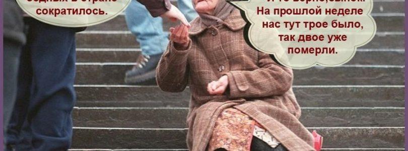 О.Н. Алимова: «При нынешней власти бедных меньше не станет!»