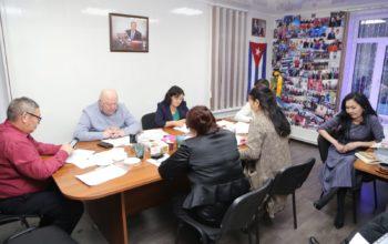 26 декабря состоялось заседание Бюро Тувинского республиканского комитета КПРФ.