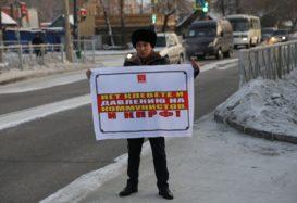 В столице Тывы пикеты в защиту Грудинина, Коновалова и Левченко