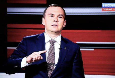 Юрий Афонин о послании президента в эфире телеканала «Россия»: Народ ждет перемен!