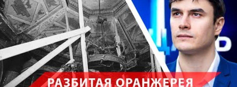 Сергей Шаргунов на канале «Россия 24». Программа «Двенадцать»