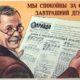 Пенсия 1985 года: пересчёт на современные деньги.