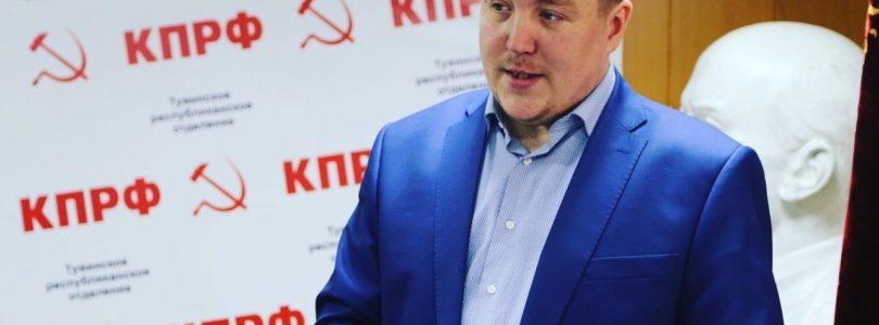 Назначен новый член избирательной комиссии Республики Тыва от КПРФ