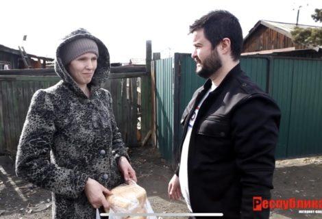 Коммунисты продолжают акцию «Помощь ближнему»