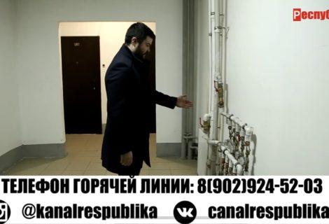 Депутатские будни — решение проблем по ул. Московская, 121 в Кызыле.