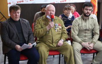 Прямая линия с лидером КПРФ Геннадием Андреевичем Зюгановым. Регионы на связи.