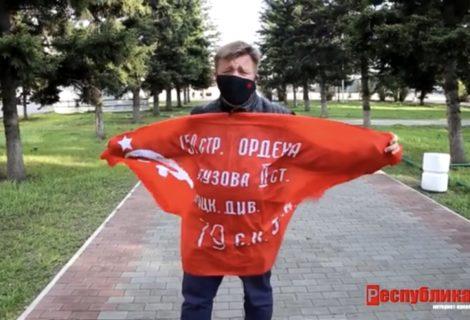 Победа нашего народа — красного цвета!