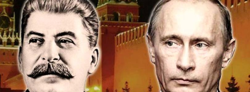 Путин против Сталина. Провёл реальный опрос поддержки среди населения.