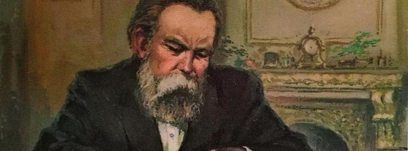 К 200-летию Ф. Энгельса. И.И. Никитчук: «Классики марксизма о частной собственности»