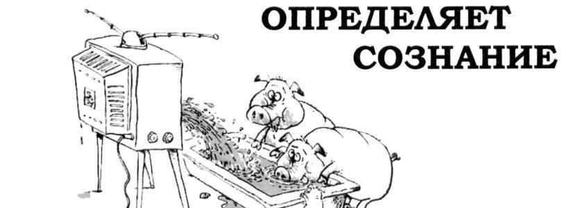 Опрос жителей в Кызыле: откуда вы берёте для себя информацию? — ВИДЕОСЮЖЕТ