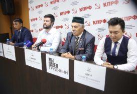 Команда КПРФ идёт на выборы: итоги пресс-конференции в Кызыле.