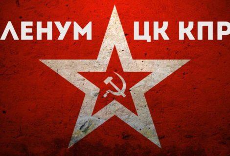 В сети Интернет началось заседание X Пленума ЦК КПРФ