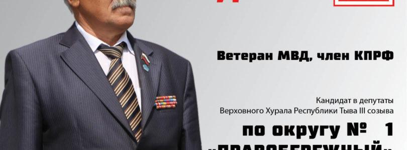 Владимир СПИРИН: «НИЧЕГО НЕТ ДОРОЖЕ, ЧЕМ ЧЕСТНОЕ ИМЯ!»