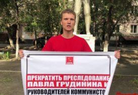 Одиночные пикеты в Кызыле: «ЗА СПРАВЕДЛИВУЮ НАРОДНУЮ ВЛАСТЬ!»