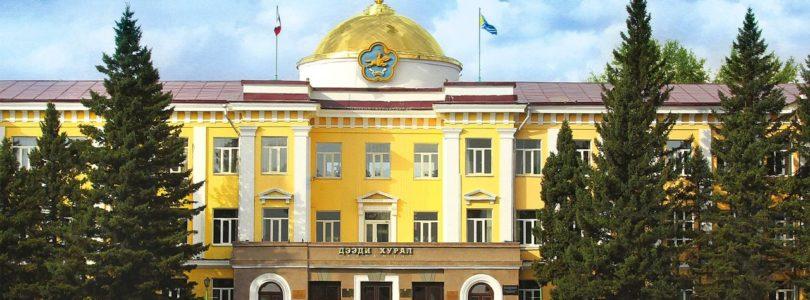 В Туве меняют региональную Конституцию