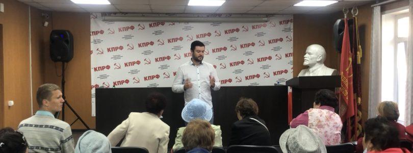 В Кызыле прошло собрание секретарей первичных организаций.