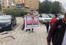 ТЫВА, Кызыл: «За честные выборы! За достойную жизнь!»
