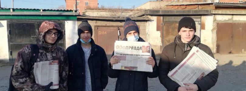 Комсомольцы-агитаторы!
