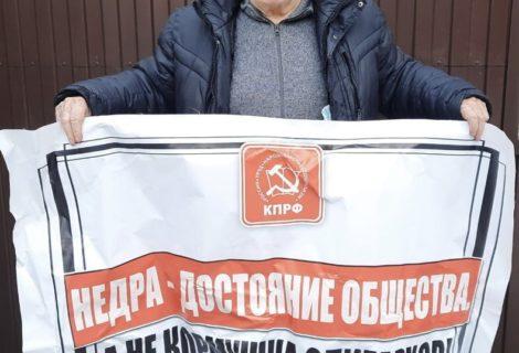 «Ударим солидарным протестом против беззакония!» В Кызыле прошёл флешмоб КПРФ.