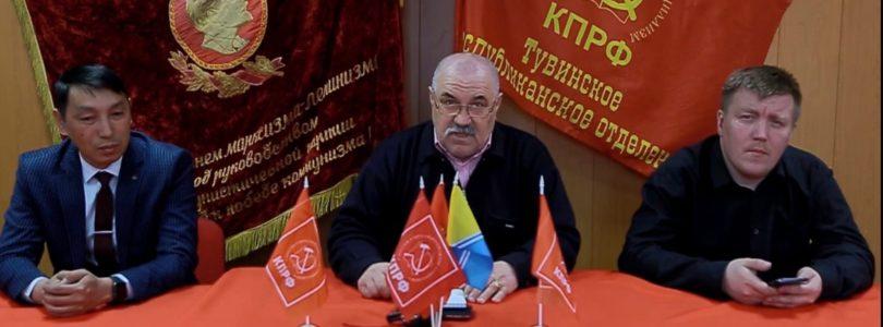 Тувреском КПРФ об отставке Главы Тувы и новом ВРИО Главы Тувы.