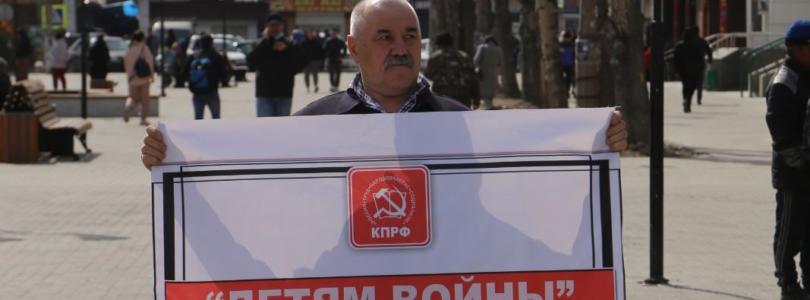 «Детям войны — достойную жизнь!» — одиночные пикеты в центре Кызыла