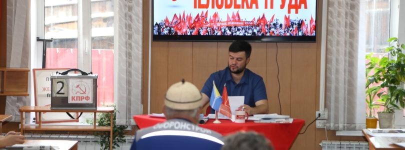 Тувреском КПРФ идёт на муниципальные выборы.