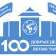 История возникновения Тувинской Народной Республики