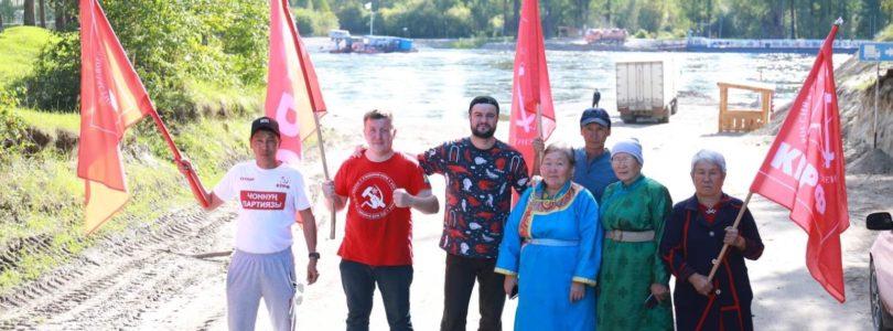 Агитаторы КПРФ в Тодже!