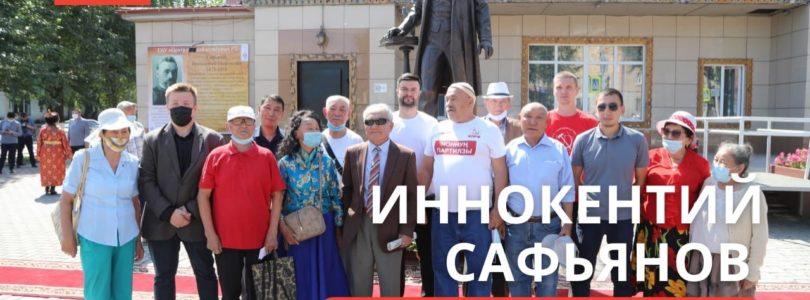 Тыва. Открытие памятника Иннокентию Сафьянову.