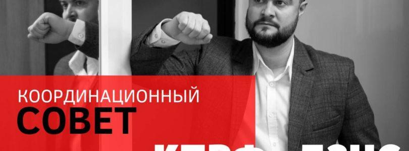Роман Тамоев: в Туве создаётся координационный Совет КПРФ и движения «За новый социализм».